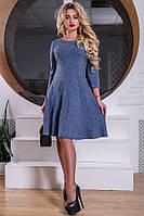 Синее трикотажное платье с люрексом Д-1003