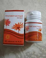 Противоглистный фитовит от глистов 90 табл