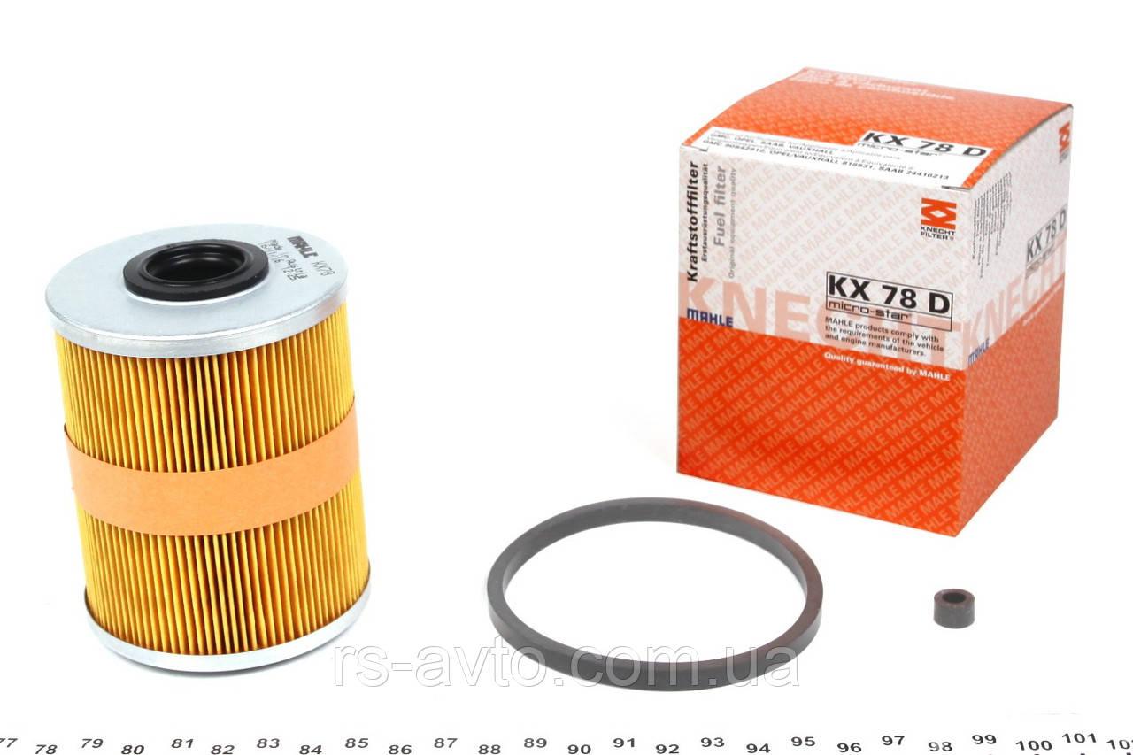 Фильтр топливный Opel Combo, Опель Комбо 1.7CDTI KX 78D