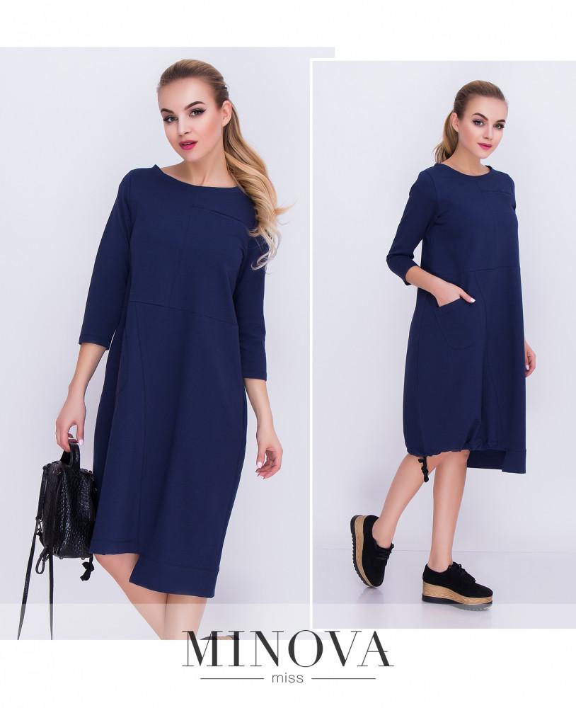 Платье №5029.18-синий