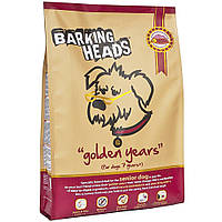 Сухой корм BARKING HEADS Golden Years с курицей и рис (Для Собак старше 7 лет) 2 кг
