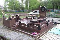 Памятник комплекс 2