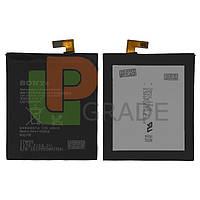 Аккумулятор Sony LIS1546ERPC, 2500 mAh