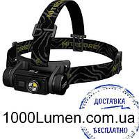 Налобный заряжаемый фонарь Nitecore HC60 с аккумулятором 3400mAh, USB