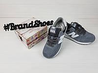 Кроссовки Женские New Balance (Нью Беланс) 574 Grey White (Серые) ТОП Качество! ЗАМША!