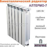 Радиатор Алтермо 7 биметаллический (завод ООО Литиз, Полтава) батареи биметалл