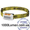 Фонарь налобный Nitecore NU10 4xLED + RED LED, 160 люмен, 7 режимов,
