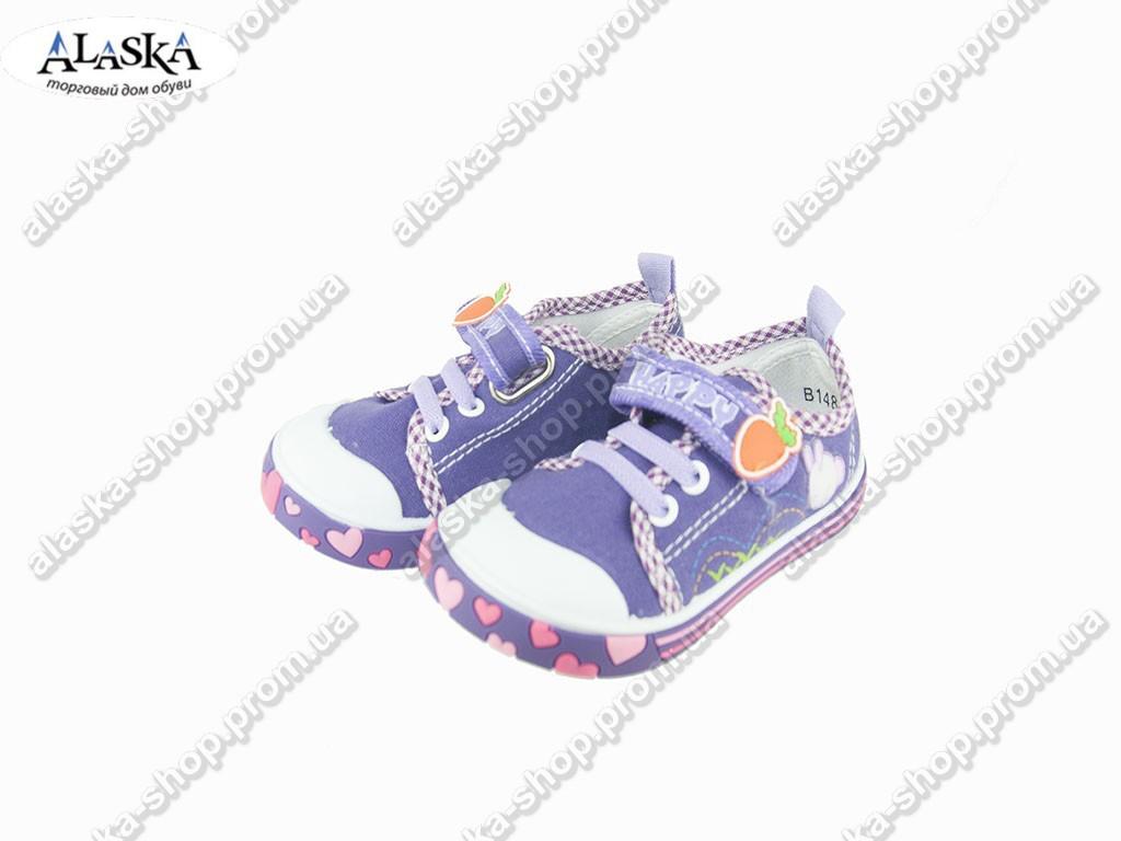 Детские мокасины  (Код: B-148 )
