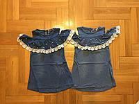 Джинсовая платье для девочек 98 / 128 см