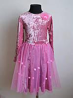 Нарядное детское платье с фатиновой юбкой и помпонами