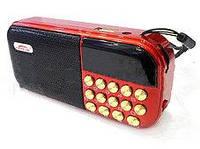 Радиоприемник MP3 USB A3-M-119, фото 1