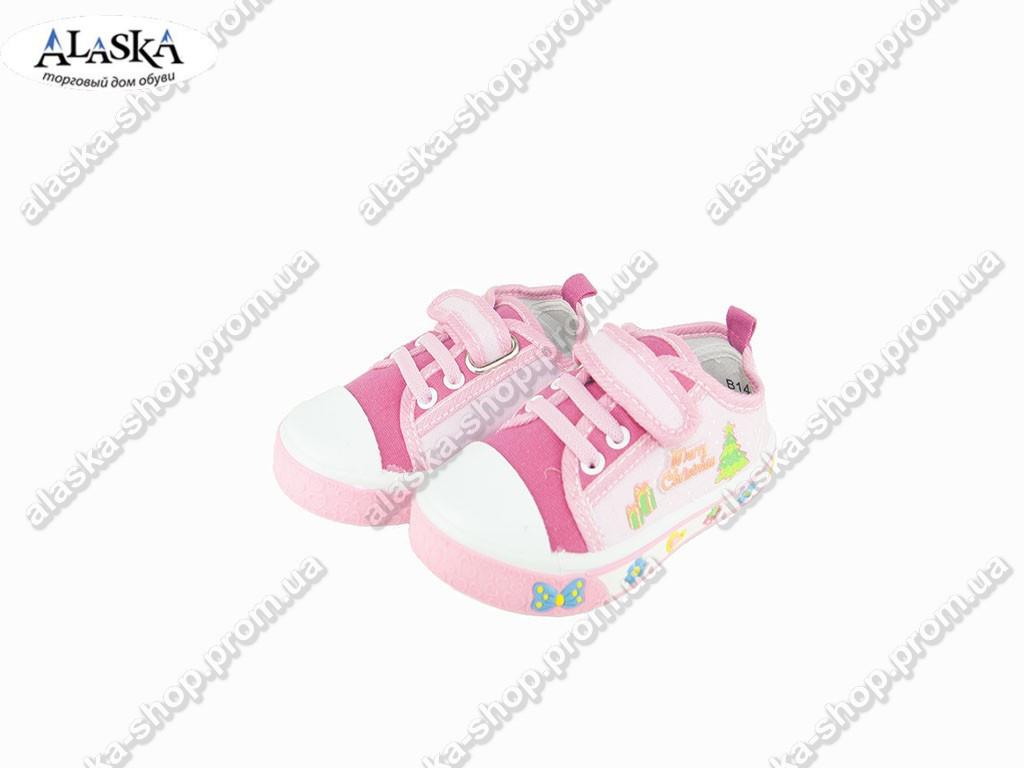 Детские мокасины  (Код: B-146 )