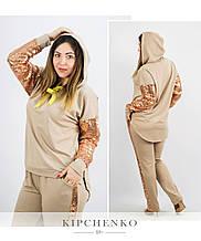 Бежевый костюм 0103710