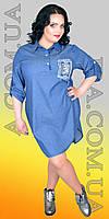 Джинсовое платье рубашка больших размеров 1507