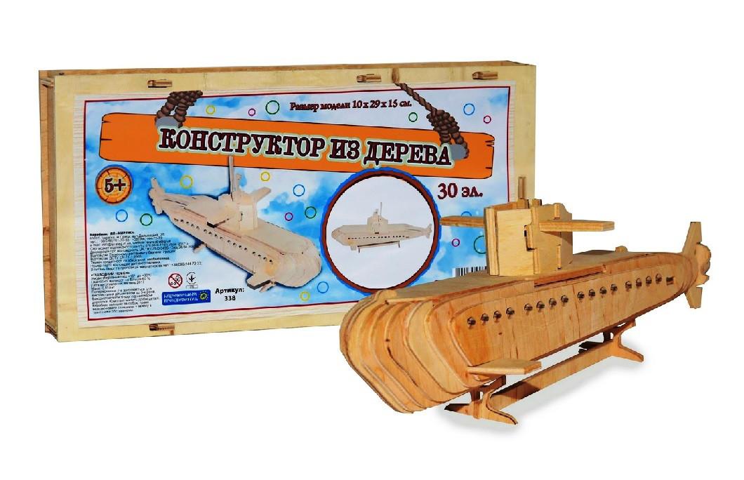 Конструктор «Strateg» (338) Підводний човен