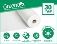 Агроволокно Greentex Р-30 белое 3,2x100 м
