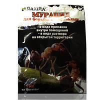 Мурацид  для борьбы с муравьями.