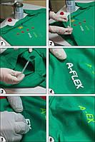 Жидкость для удаления термотрансферных плёнок  Флекс(Flex) и Флок(Flock)