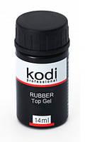 Топ Kodi Rubber Top - верхнее покрытие для гель-лака, 14 мл
