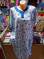 Ночная рубашка женская р.48-56
