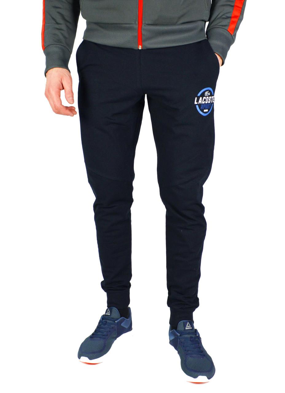 Темно-синие мужские спортивные трикотажные штаны с манжетами LACOSTE