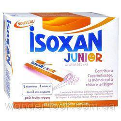 Детские витамины Isoxan Junior от 3 лет