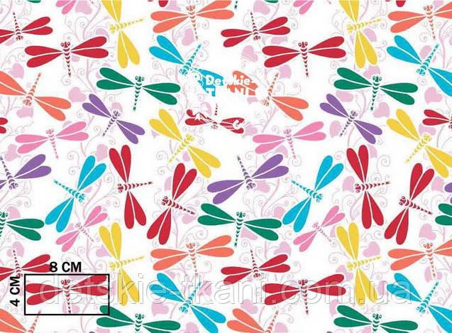 Лоскут ткани №1057а размером 46*78 см