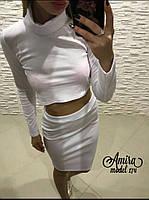 Женский костюм с юбкой однотонный, ткань трикотаж