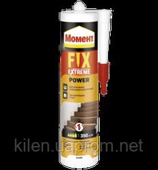 Монтажный клей Момент FIX Extreme Power 385гр