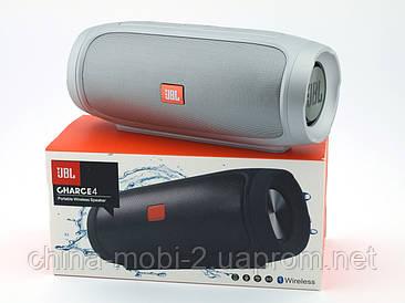JBL Charge 4 E4 20W копія, портативна колонка з Bluetooth FM MP3, срібло