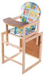 Деревянный детский стульчик трансформер, столик для кормления Крадраты