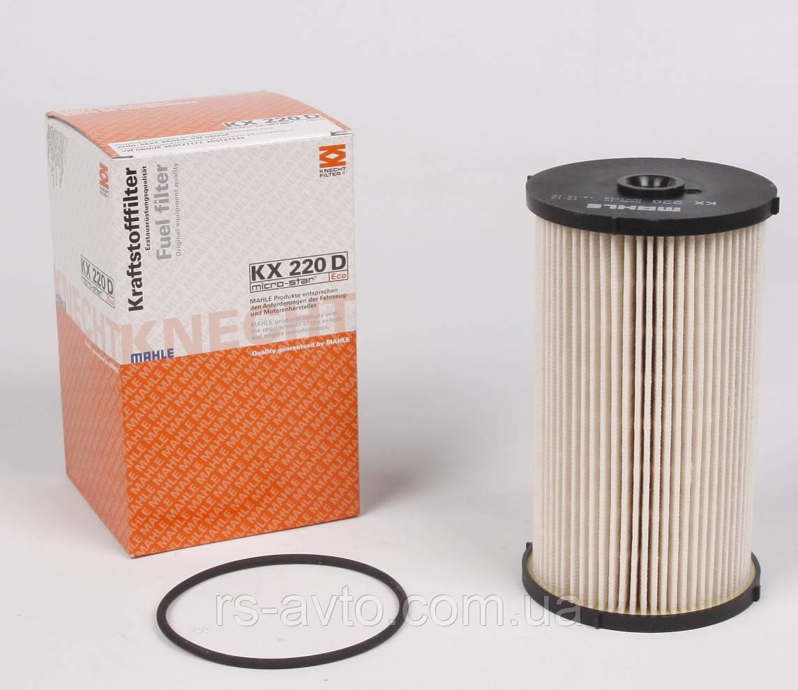 Фильтр топливный Volkswagen Caddy, Фольксваген Кадди 2.0SDI (UFI) KX 220D