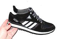 Мужские кроссовки натуральная замша+сетка Размеры:40-45, полномерные
