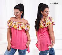 Блуза летняя батальная р 01506 гл