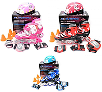 Роликовые раздвижные коньки Kepai  + шлем + защита