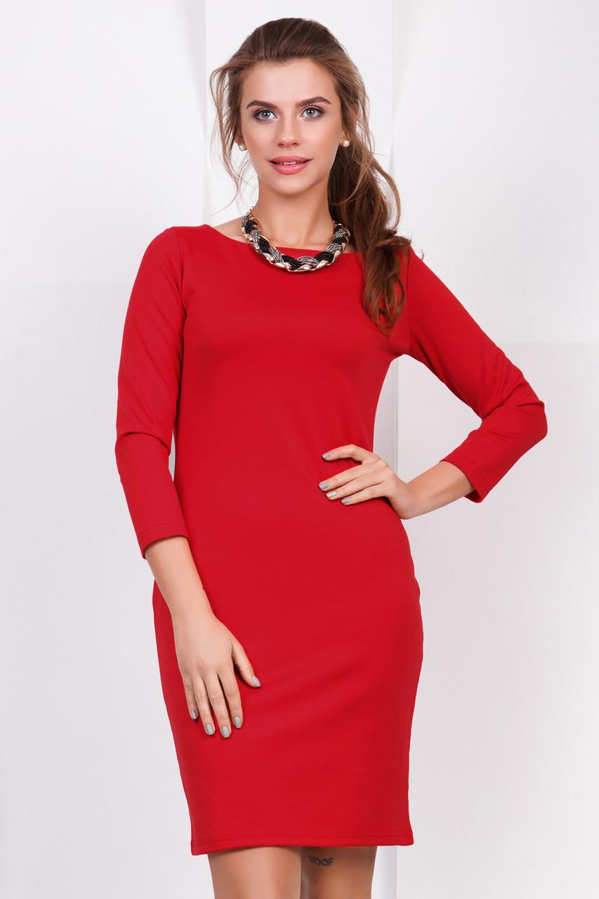 973ccd25167 Платье-Футляр Красного Цвета — в Категории