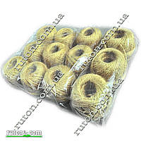 Шпагат джутовый клубок-2 мм 12 шт