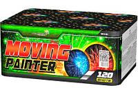Фейерверк Moving Painter MC141 (120 выстрелов прямострелые и веер)