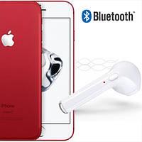 Беспроводные Bluetooth наушники HBQ I7