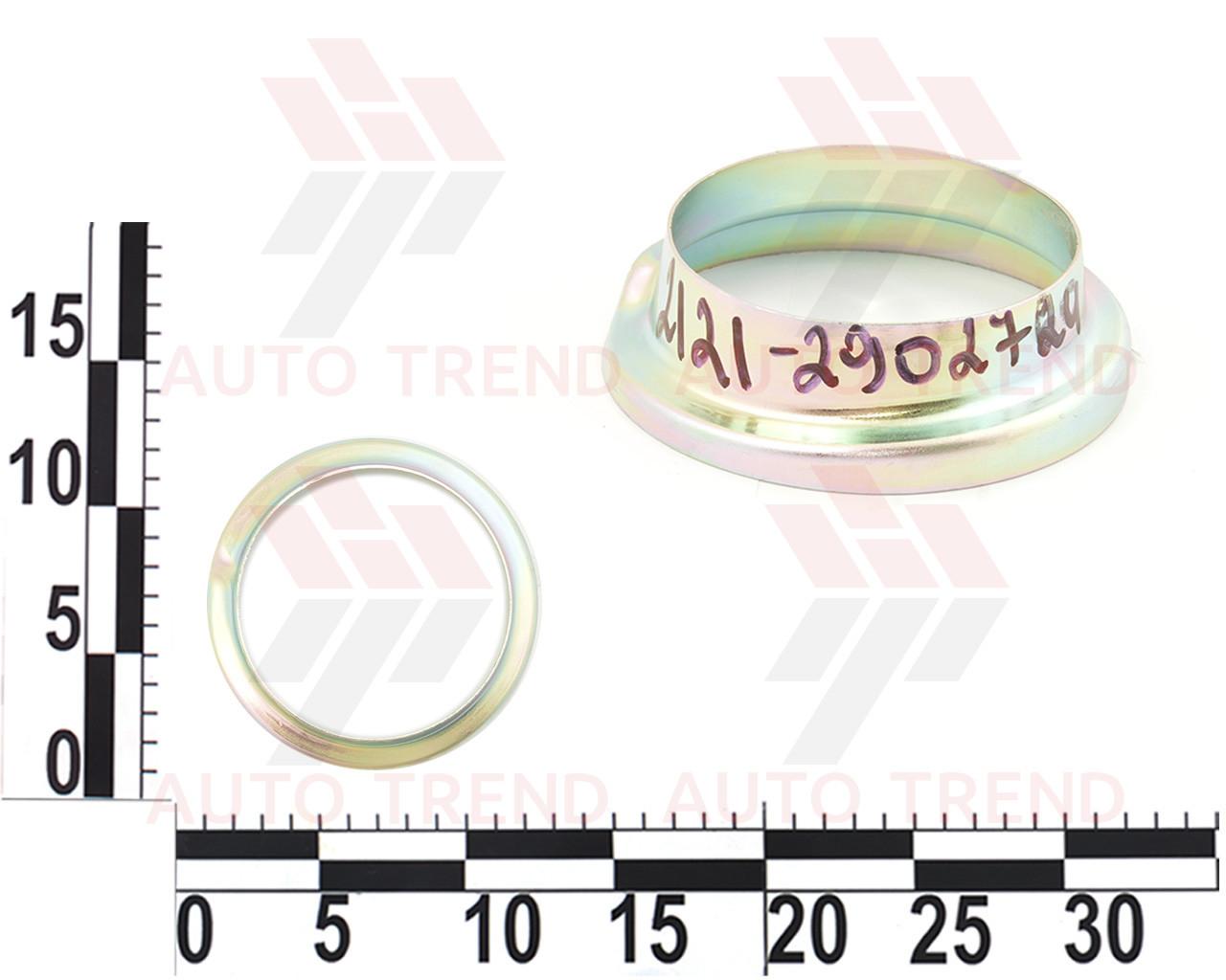 Чашка пружины 2101-2107,2121-21214 передняя