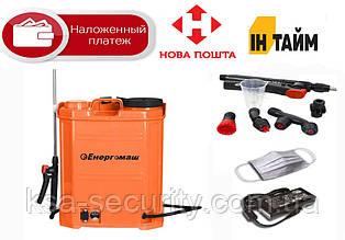 Обприскувач акумуляторний Енергомаш САО-4016 (16 л)