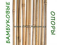 Опора бамбук декоративный 60 см