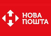 Внимание, изменение правил работы НовойПочты!