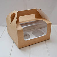 Коробка на 4 капкейка (с ручкой-крафт)