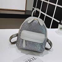 Мини рюкзак блестящий со звёздами .