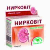 Нырковит, капс №30-Натуральные препараты для лечения почек и мочевыводящих путей 