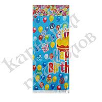 Скатерть Happy Birthday (голубой)