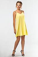 Желтое Платье с Бантом На Спине