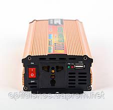 Преобразователь напряжения UKC, инвертор 24-220V AC/DC 2000W
