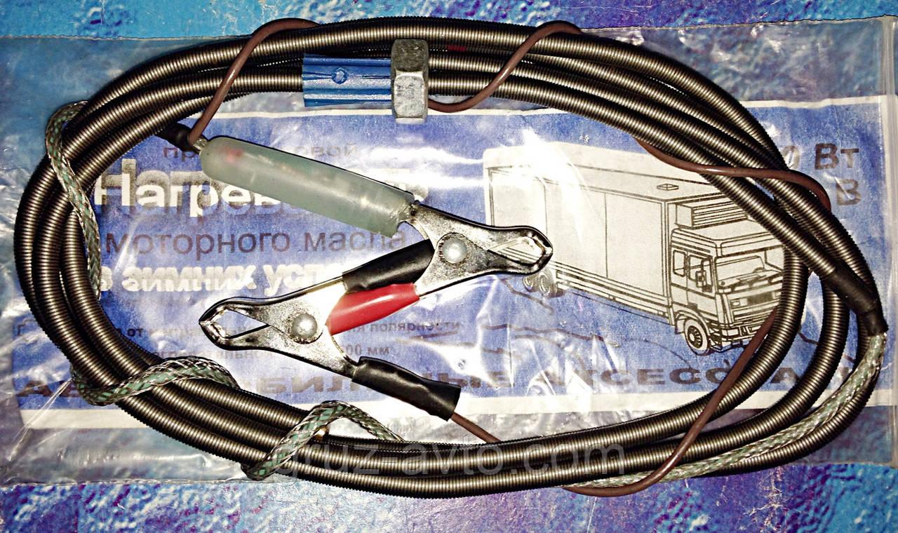 Подогреватель моторного масла предпусковой 24 В /100 Вт (для грузовых авто и тракторов L-500 мм.)